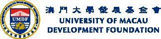 澳門大學發展基金會